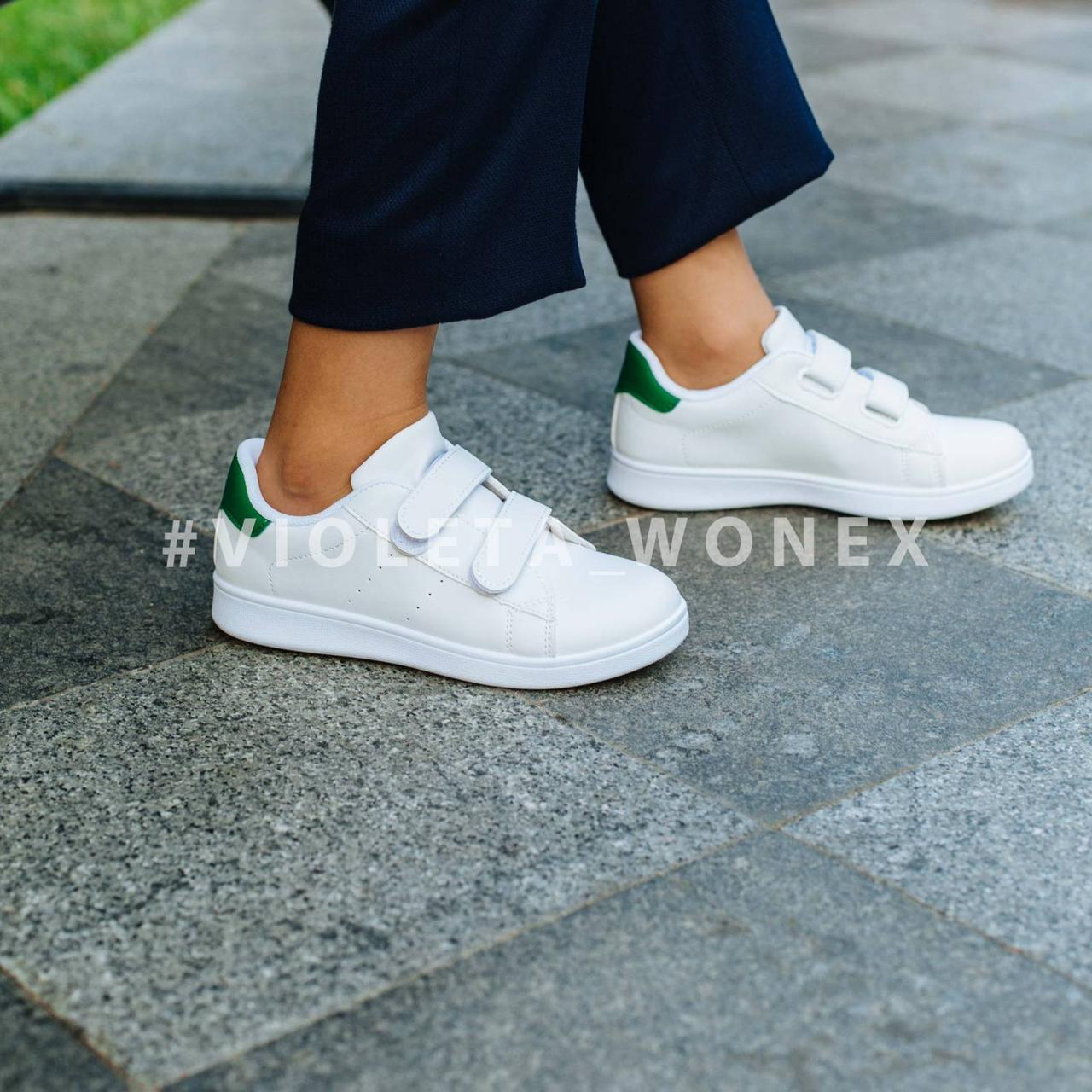Кеды детские Violeta-Wonex 220-4 white-green