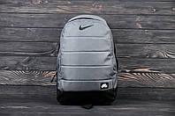 Рюкзак Nike серый. Стильный городской рюкзак Найк серого цвета. , фото 1