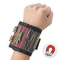 🔝 Строительный магнитный браслет для инструментов (Manetic Wristband) с магнитами для гвоздей и пр. | 🎁%🚚