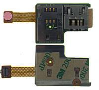 Шлейф Sony Ericsson K850 / W850 with SIM & mmC connectors
