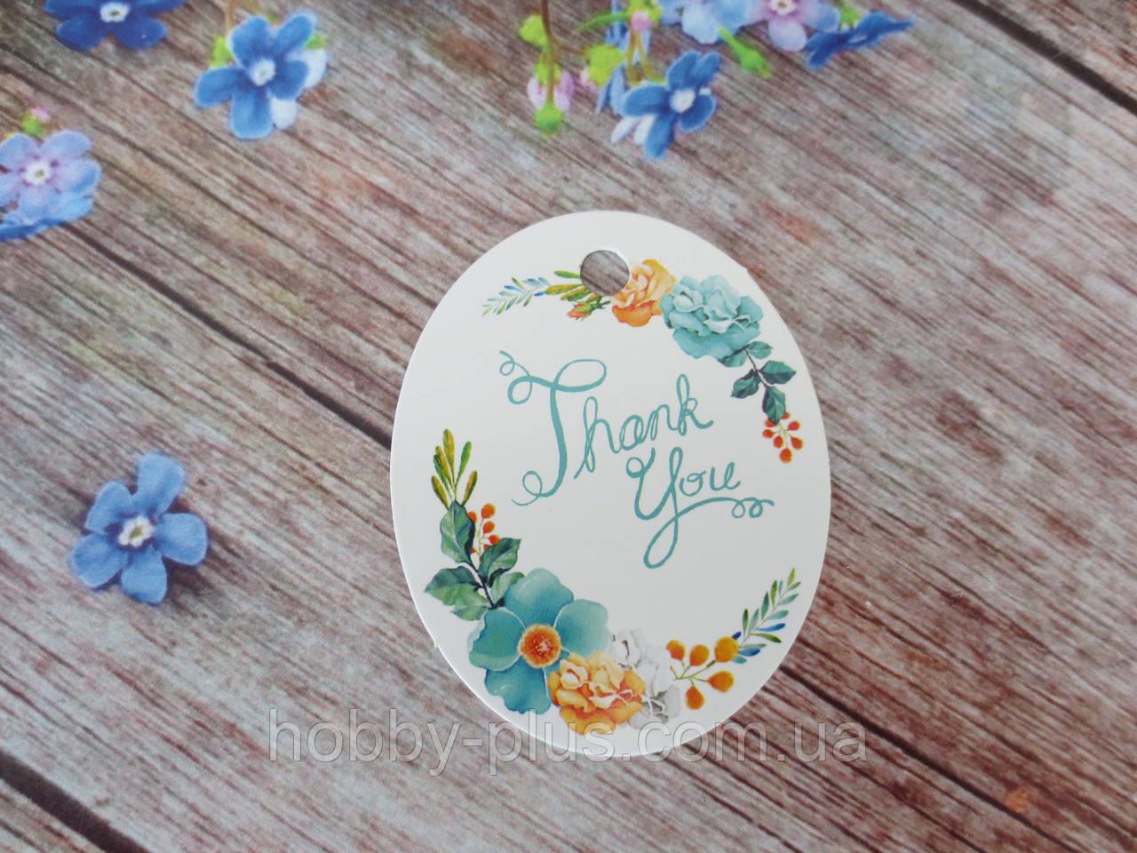 """Бирка """"Thank you"""", 60х50 мм, 1 шт"""