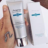 """Антиоксидантная очищающая маска для лица """"Защита и восстановление"""" 50мл Anew clinical AVON"""