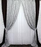 "Шторы из ткани блекаут ""Лён"" Код 014дк (291-546), фото 5"