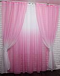 """Омбре"", ткань батист, под лён. На карниз 2-3м.  Цвет розовый с белым 031дк 575т, фото 2"