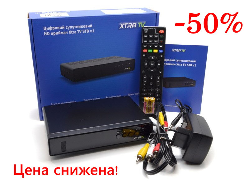 Спутниковый ресивер Strong SRT 7601 Xtra TV Verimatrix XtraBox