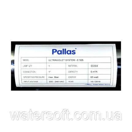 Ультрафиолетовый обеззараживатель Pallas Е-105, фото 2