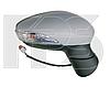 Зеркало левое электро асферическое без обогрева грунт 5pin с указателем поворота без подсветки Fiesta 2013-