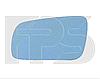 Вкладыш зеркала левый с обогревом голубой BIG Ibiza Cordoba 1999-02