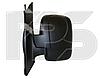 Зеркало правое механ без обогрева TWIN GLASS Expert 2007-12
