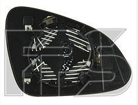 Вкладыш зеркала правый с обогревом выпуклый Insignia 2008-13