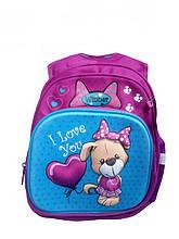 Рюкзак школьный фиолетовый для девочки 077Z