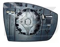 Вкладиш дзеркала лівий без обігріву C-Max 2010-15