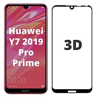 Защитное 3D стекло для Huawei Y7 (2019) / Huawei Y7 Prime (2019) (хуавей ю7)