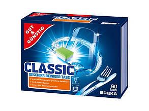 Таблетки для посудомоечных машин Gut & Gunstig Power Classic 60 шт
