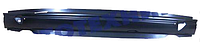 Шина бампера задня для Audi A6 2001-05 SDN/AVANT (C5)
