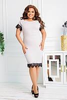 Женское силуэтное красивое платье