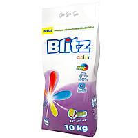 Стиральный порошок Blitz Color для цветных тканей 10 кг