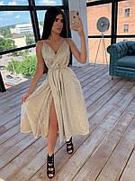 Платье миди с расклешенной юбкой из сетки с блестками и верхом на бретелях 66ty1426Q