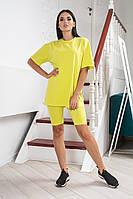 Костюм женский с велосипедками и свободной футболкой из трикотажа цвет лимонный