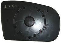 Вкладыш зеркала левый с обогревом 210 -02