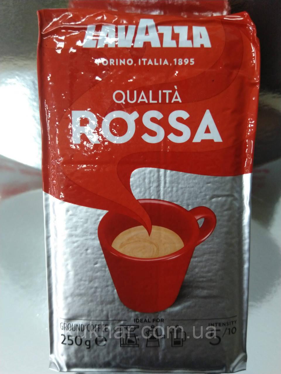 "Кава мелена LAVAZZA ""Rossa"" 250г"