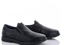 Туфли детские черные мальчик,туфли школьные мальчик, Alex B 727-6
