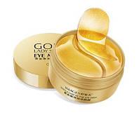 Гидрогелевые золотые патчи GOLD Eye Mask Images для кожи вокруг глаз, 60 штук