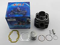 Цилиндр (в сборе) Honda Dio AF-18/27, 65cc, SPI/SEE (тайвань)