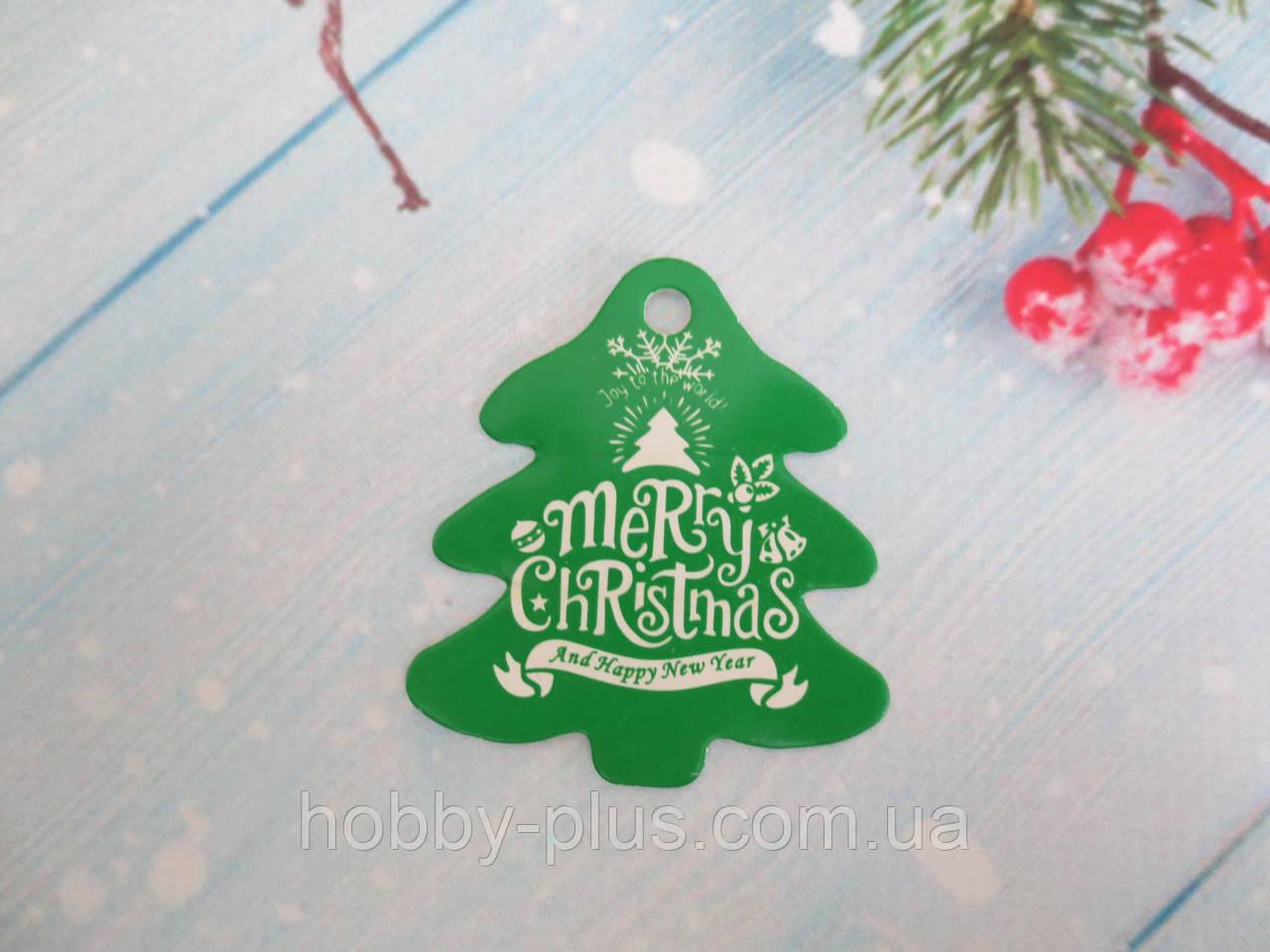 """Новогодняя бирка """"Merry Christmas and Happy New Year"""", 55х50 мм, 1 шт"""