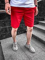 Чоловічі повсякденні шорти