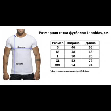 Мужская футболка Leonidas, фото 2