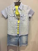 Скидки на одежду для мальчиков
