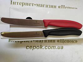 Кухонный нож Victorinox Швеція