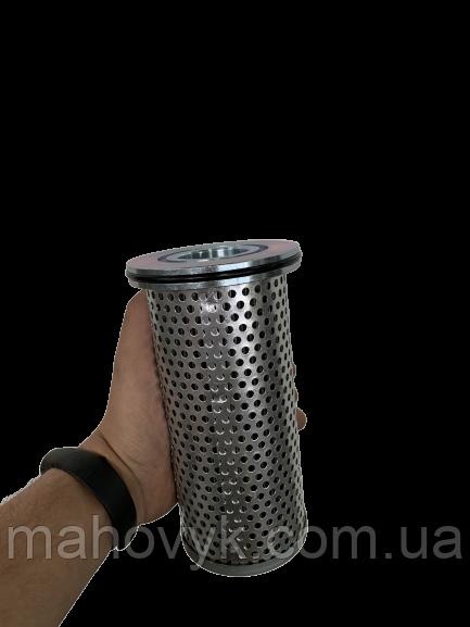 Фільтр гідравлічний LG855.02.02.01