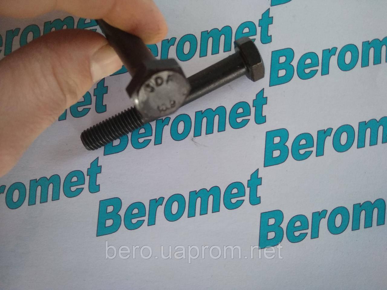 Болт М16*65 метричний з шестигранною голівкою і частковою різьбою, кл.міц.10.9, DIN 931, без покриття, М16*65