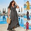 Р 50-60 Літній натуральне довге плаття на запах Батал 21983