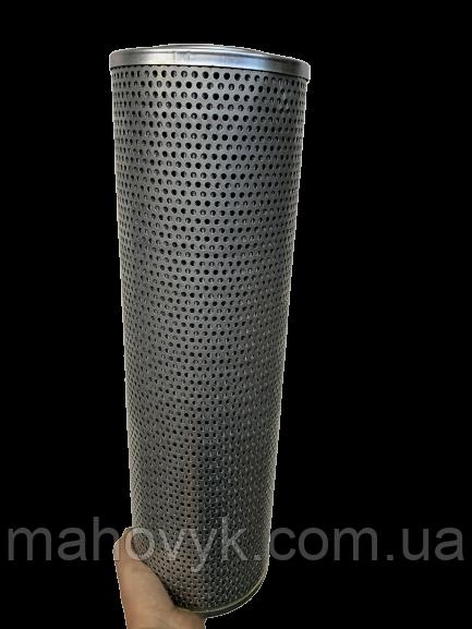 Фільтр гідравлічний LG855.13.09.06