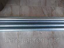 Шпилька різьбова М8х1000, кл.міцн. 8.8, DIN 975, оцинкована