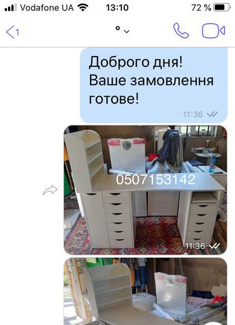 2х тумбовый маникюрный стол V368 для Филоненко Людмилы из Обухова