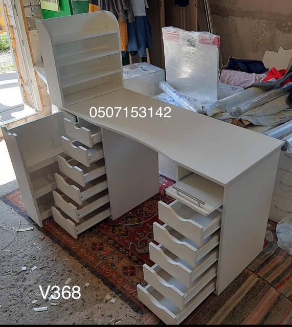 Маникюрный стол V368