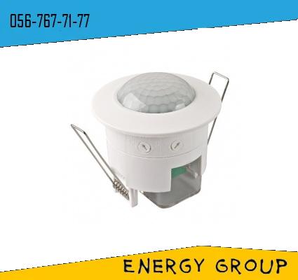 Датчик движения встроенный евросвет SB-01 360 ° Белый