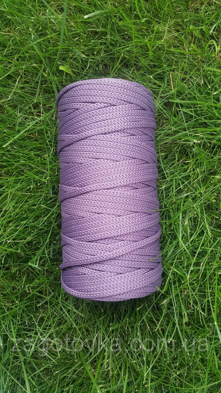 Шнур поліефірний без сердечника 5мм #20 Пастельно-фіолетовий
