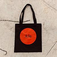 Шоппер чорний бренд ТУР модель Сонце Екосумка з тканини, фото 1