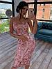 Облегающее платье из сетки с узорами из пайетками на бретелях 66mpl1431Е