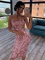 Облегающее платье из сетки с узорами из пайетками на бретелях 66mpl1431Е, фото 1