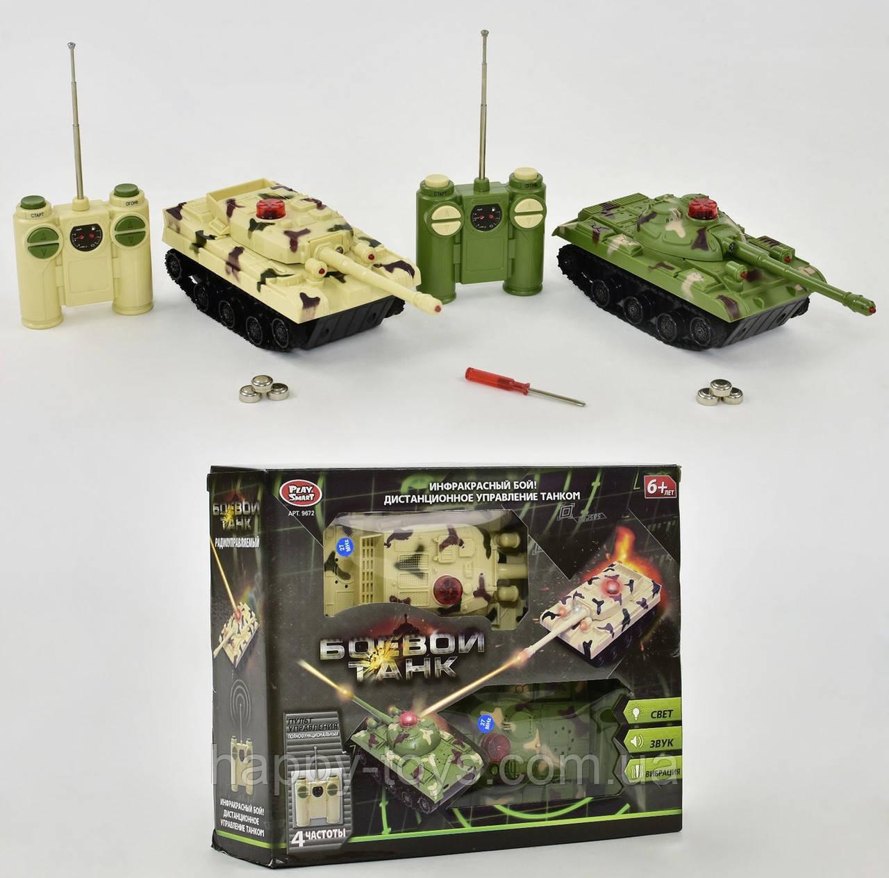 Танковый бой на радиоуправлении 9672 свет, звук, на батарейках, в коробке