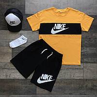 Річний комплект Nike помаранчева футболка чоловіча + чорні шорти+маска для обличчя + тракер + шкарпетки S, M, L, XL