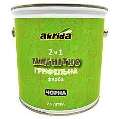 Магнитно-грифельная краска Akrida 2,5 литр