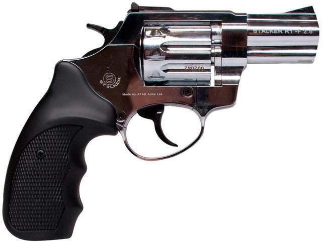 stalker 2,5 никель револьвер под патрон флобера