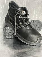 Ботинки рабочие Талан с металлическим носком и термо-устойчивой подошвой